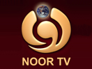Islamic TV channel fined by Ofcom in cash for prayers ruling